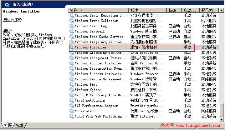 office2010下载安装,无法安装