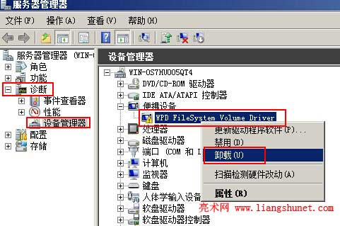 wpd file system volume driver windows 7